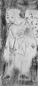 Croquis au fusain d'acteur de Kabuki, au fusain, d'après Hokusaï.